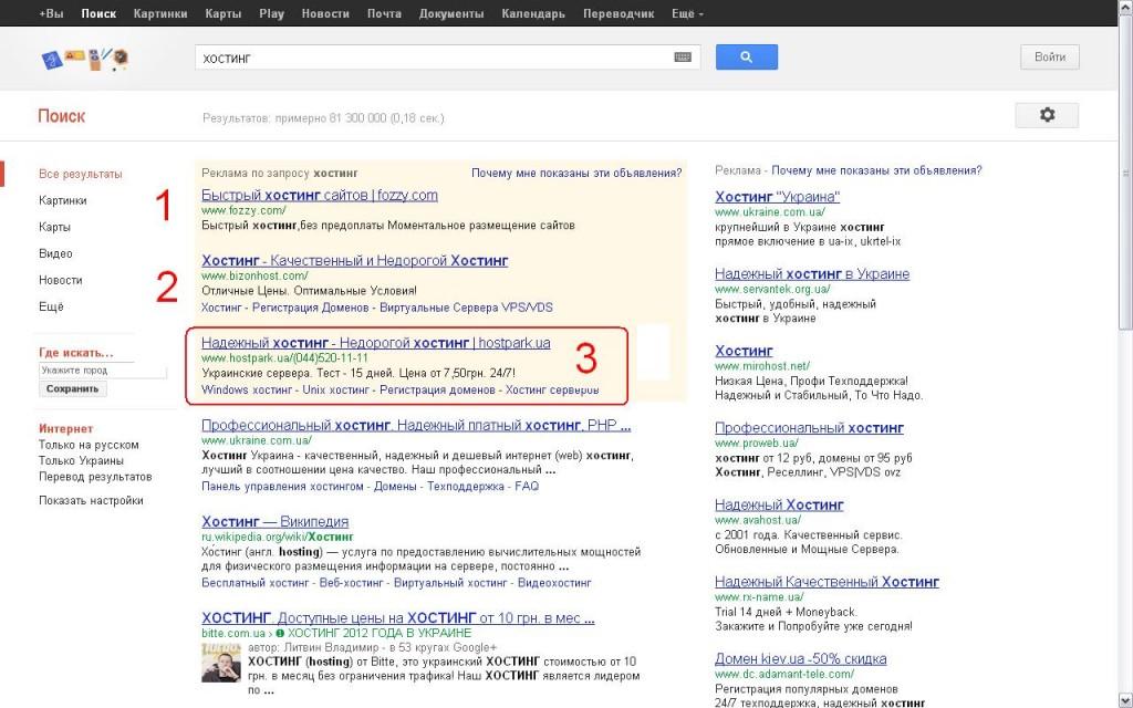 Примеры длинных заголовков Google AdWords